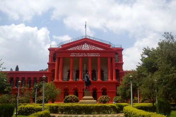 Karnataka-HighCourt2
